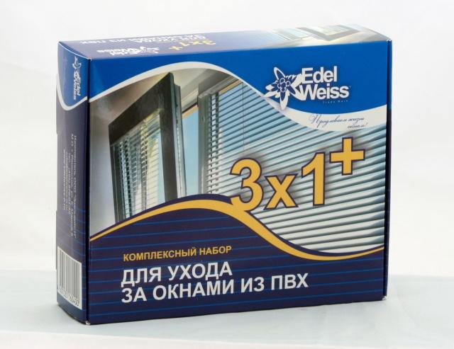 Комплексный набор по уходу за окнами ПВХ